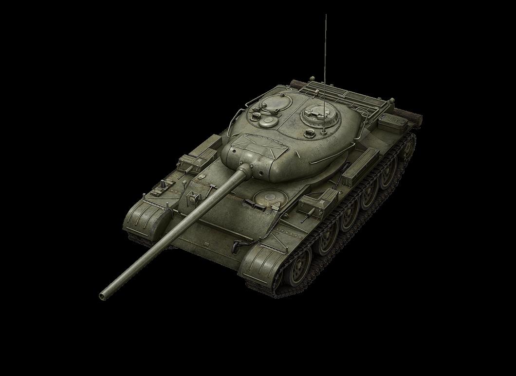 T-54Choose Your Platform